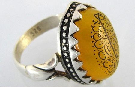 مدل انگشتر شرف الشمس