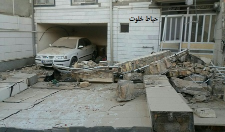 خسارت ناشی از وقوع زلزله در سرپل ذهاب