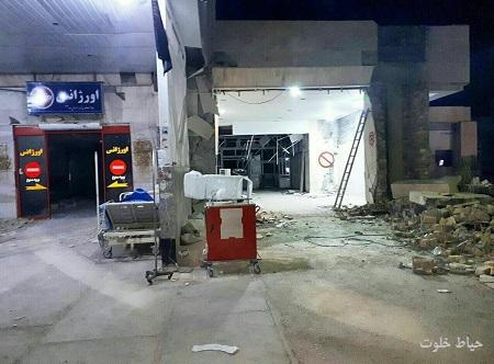 عکسی از بیمارستان سرپل ذهاب بعد از زلزله