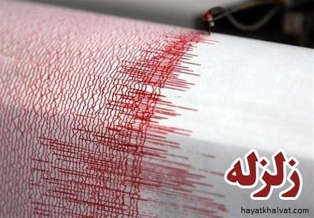 آخرین آمار کشته و زخمی های زلزله غرب کشور+اسامی مصدومین