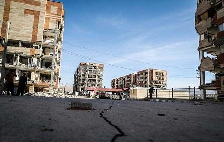 شکاف زمین بعد از زلزله سر پل ذهاب