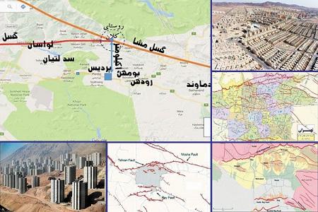 فعال شدن گسل تهران بعد از زلزله کرمانشاه