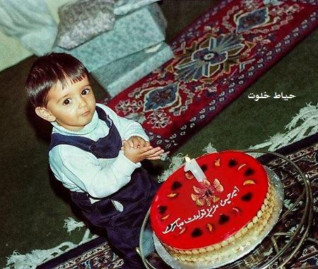 عکسی از تولد یک سالگی امیرحسین آرمان به مناسبت تولدش