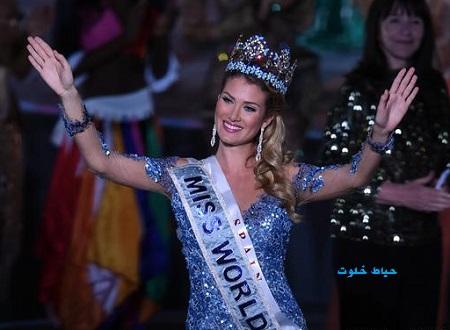 میرایا لالگونا ملکه زیبایی 2015