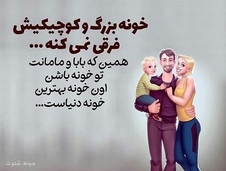 عکس نوشته مامان و بابا