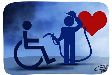روز جهانی معلولان مبارک
