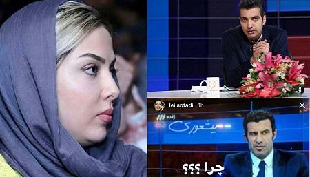 انتقاد تند لیلا اوتادی از عادل فردوسی پور