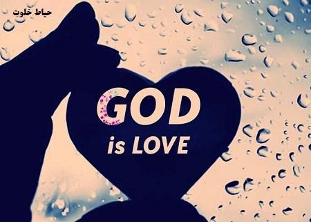 god , پروفایل خدا