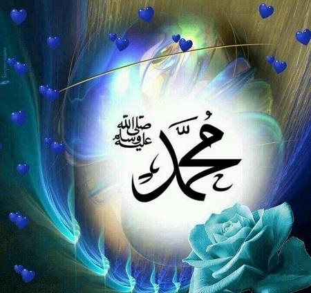ولادت حضرت محمد , یا محمد