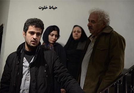مجتبی پیرزاده بازیگر سریال سایه بان در نمایی از فیلم سینمایی فروشنده اصغر فرهادی