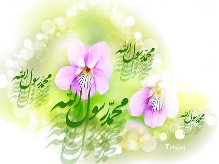 میلاد حضرت محمد