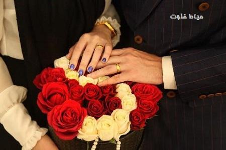 محسن افشانی ازدواج کرد+عکس