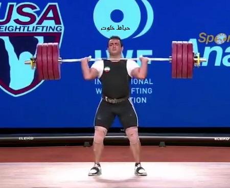 فیلم لحظه شکستن رکورد وزنه برداری دنیا توسط سهراب مرادی