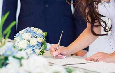 آمادگی قبل از ازدواج