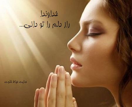 اس ام اس جدید دعا و آرزو