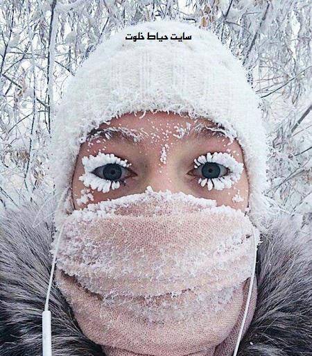عکس/سلفی در سرمای منفی ۵۰ درجه روسیه