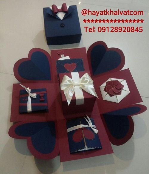 هدیه خاص ولنتاین، هدیه عاشقانه