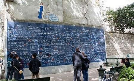 دیوار دوستت دارم در پاریس