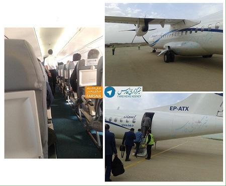 عکس هواپیمای سقوط کرده در سمیرم