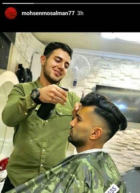 مدل موی جدید محسن مسلمان