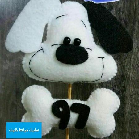 عکس مدل سگ نمدی سال 97