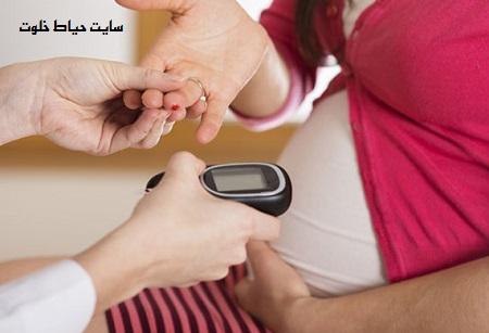 آزمایش غربالگری دیابت بارداری