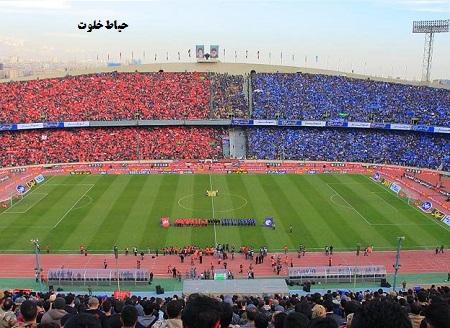 داربی تهران؛رقابت تیم طبقه متوسط برابر تیم طبقه کارگر