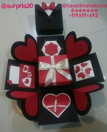 سفارش و خرید جعبه کادویی سورپرایز ویژه هدیه دادن