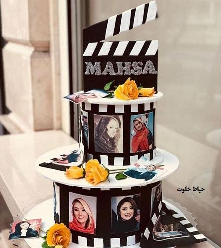 جشن تولد 24 سالگی مهسا کاشف