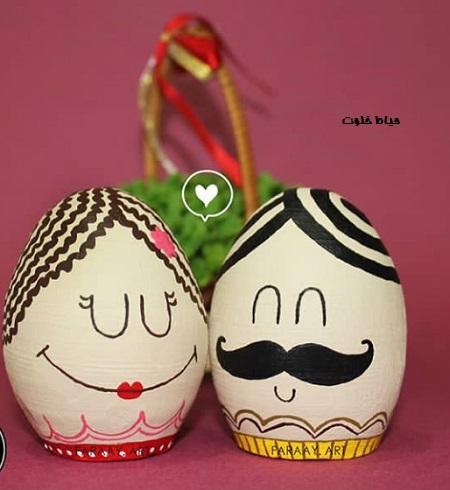 تخم مرغ عید 97