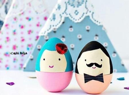 تخم مرغ رنگی 97