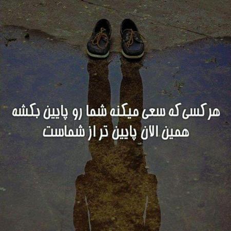 عکس نوشته مفهومی برای پروفایل
