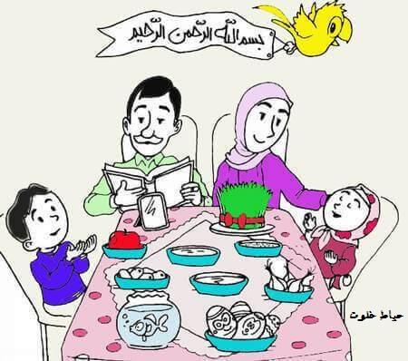 نقاشی عید نوروز کودکانه