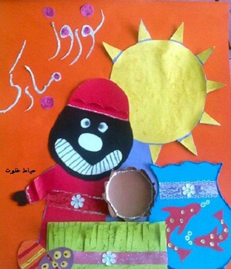 کاردستی کودکانه درباره عید نوروز