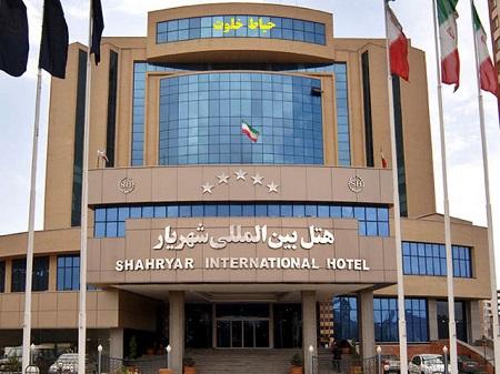 لیست هتل های تبریز+آدرس و رزرو آنلاین هتل