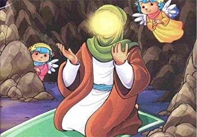 شعرهای کودکانه مبعث حضرت محمد