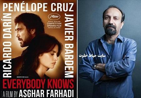"""رقص و بوسه در فیلم """"همه می دانند"""" به کارگردانی اصغر فرهادی"""
