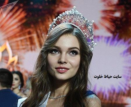 ملکه زیبایی روسیه|عکس زیباترین دختر روسیه در سال 2018