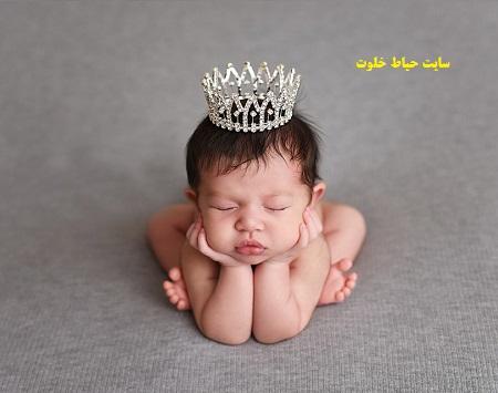 ژست عکس نوزاد جالب