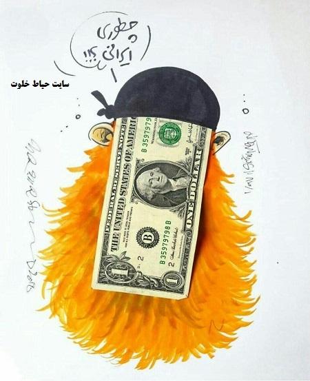 قیمت لحظه ای دلار