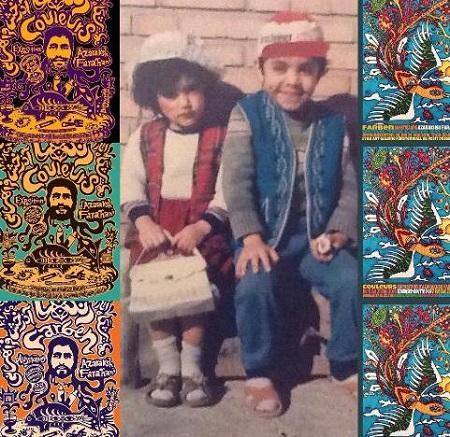 عکس جالب از کودکی گلشیفته فراهانی و برادرش آذرخش