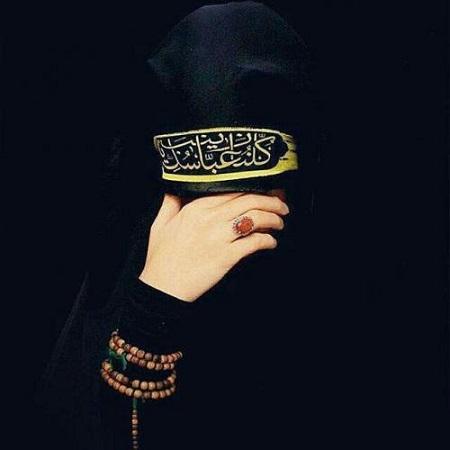 عکس پروفایل مذهبی دخترانه ، پروفایل شهادت امام