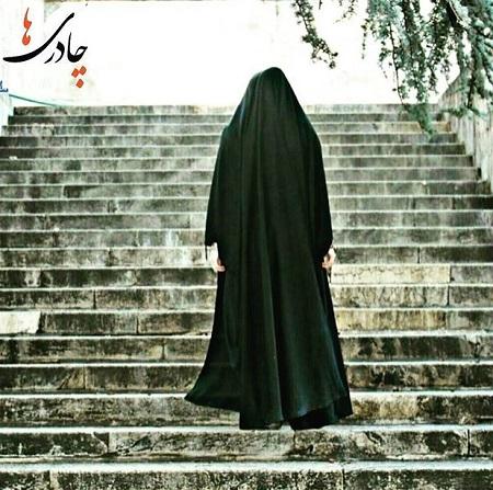 عکس دختر چادری زیبا ، عکس فانتزی دختر چادری