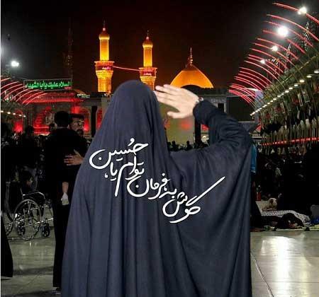 عکس پروفایل برای خانم های با حجاب