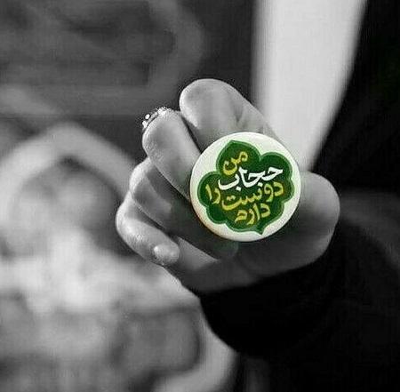 عکس پروفایل امام حسین برای دختر، پروفایل دخترانه مذهبی