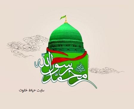 عکس اسم حضرت محمد(ص) برای پروفایل