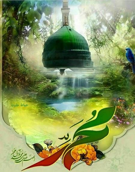 عکس پروفایل اسم حضرت محمد