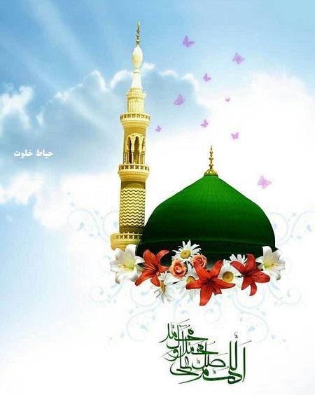 عکس پروفایل عید مبعث