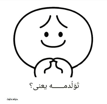 عکس نوشته تولدم نزدیکه, عکس پروفایل تولدم مبارک