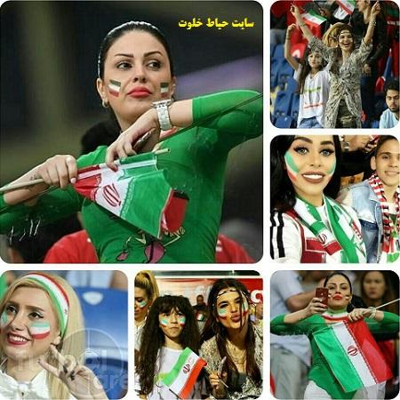 تماشاگران زن ایرانی در بازی ایران و ترکیه + عکس